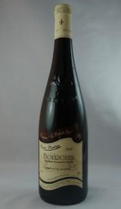 cuvée prestige - EARL ERIC PLOQUIN - AOC BOURGUEIL
